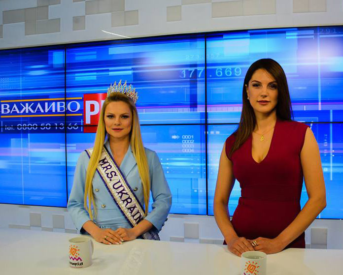 Mrs. Ukraine International | Iana Lutska, Olena Boyko: MRS. UKRAINE INTERNATIONAL PAGEANT