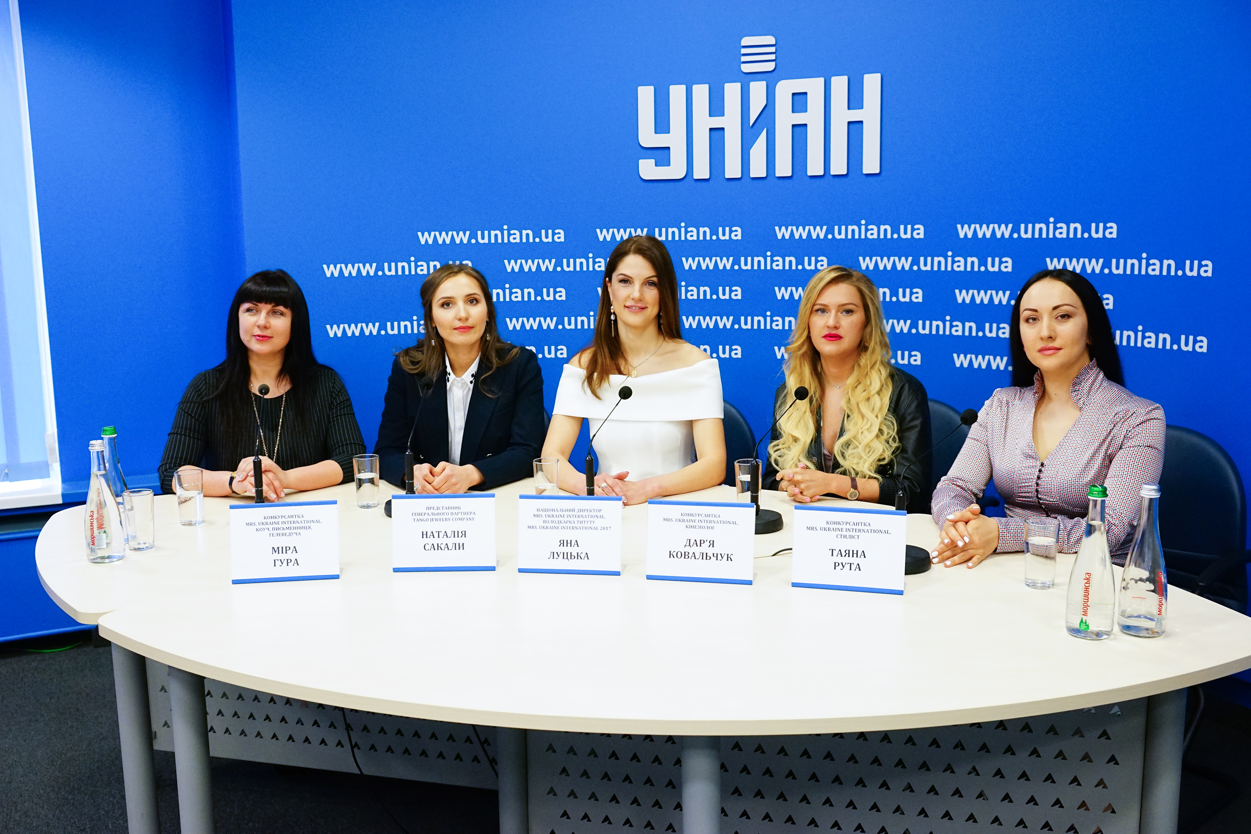 Mrs. Ukraine International | PRESS-CONFERENCE AT UNIAN (VIDEO)