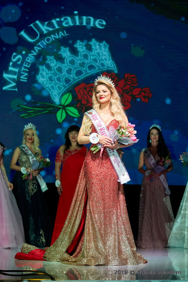 Mrs. Ukraine InternationalОлена Бойко